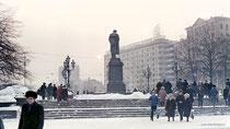 Москва, Пушкинская площадь.