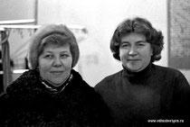 Марианна Даниловна, Галина Викторовна