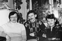 Иван Колупаев, Игорь Павлов, Андрей Габелко.