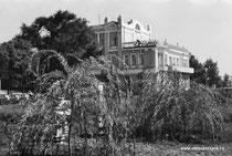 """Город Евпатория. 1986 год. Пансионат """"Орбита"""""""