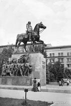 Москва.  Памятник М. И. Кутузову.