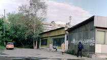 """ОДИНЦОВО. XX век. Магазин """"ГУДОК"""""""