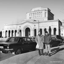 АРМЕНИЯ. 1989 год.