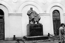 Москва. Памятник А.Н. Островскому.