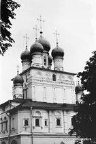 Москва. Коломенское.