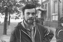 В. Иванеев