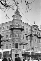 Город Саратов. 1980 год.
