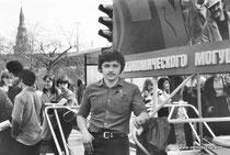 На демонстрации 1 Мая 1985 г.
