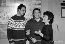 Костя Архипов, Андреев Николай Сергеевич, учитель физкультуры и Таня Шило