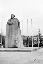 Москва.  Памятник К. Марксу.
