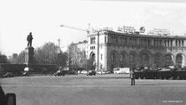 АРМЕНИЯ, Ереван  1989 год.