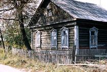 ОДИНЦОВО. XX век.