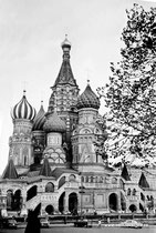 Москва. Красная площадь. Храм Василия Блаженного.
