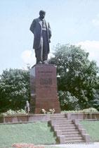 Город Киев, памятник Т.Г. Шевченко.