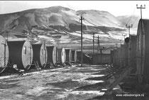 Армения. СПИТАК.. 1989 года.