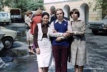 МАПТ. День вручения дипломов. 2 июля 1980 года Елена Циплакова, Вячеслав Шахов, Вера Петровская.