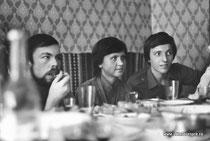 В. Иванеев, Н. Беляева, Ю. Ермошин