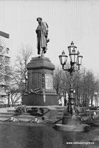 Москва. Памятник А.С. Пушкину.