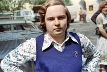 МАПТ. День вручения дипломов. 2 июля 1980 года Вячеслав Шахов.