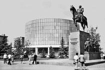 Москва. Музей-панорама «Бородинская битва».