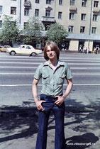 Сергей Симбирёв