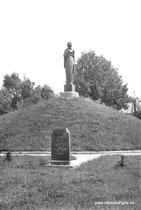 Калужская область. Памятник Героям Великой Отечественной войны.