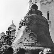Москва. Кремль. Царь-колокол.