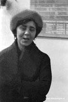 Кузина Татьяна Ивановна, учитель физики