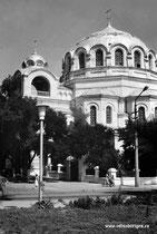 Город Евпатория. 1986 год.