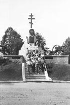 Калужская область. Памятник Героям войны 1812 года.