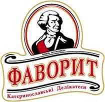 """Мясная фабрика """"Фаворит"""""""