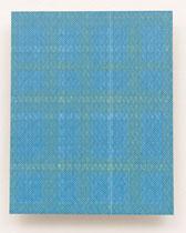 84. Arbeit 2016, 30 x 24 cm, Acryl auf MDF- Platte, Kunstmuseum Bonn