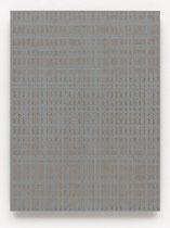 13. Arbeit 2017, 23,5 cm x 24,5 cm, Acryl auf Hartfaserplatte