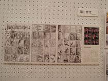 Albo Helm jr  アルボジュニア1953 イラストレーション・コミックス
