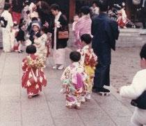first Kimono...