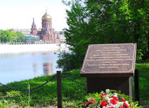 Общий вид местности, где усановлен Памятный знак