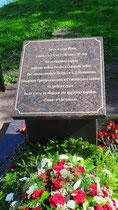 Памятный знак, посвященой победе над шведами