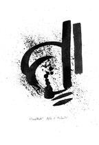 """""""Wundblut"""" C / Werkverzeichnis 1.834 / datiert 1999 / Tusche auf Papier / Maße b 22,5 cm * h 29,5 cm"""