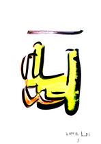 """""""o. T."""" 3 / Werkverzeichnis 1.699 / datiert 20.08.98 / Aquarell und Tusche auf Papier / Maße b 30,0 cm * h 42,0 cm"""