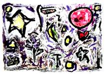 """""""Die unerfüllten Wünsche der Rosa Unbekannt"""" Isny, den 07.12.1991, Werkverzeichnis 262, Tusche, Tinten und Ölkreide auf Papier, b 40,0 cm x h 30,0 cm"""