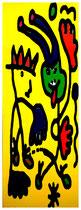 """""""Der König und sein Narr"""" / 3. Entwurf / Werkverzeichnis 2.514 / datiert 12.12.99 / PC-Zeichnung als Tintenstrahldruck auf Papier / Maße jeweils b 42,0 cm * h 59,4 cm"""