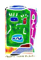 """""""Gesicht"""" 3 / Werkverzeichnis 1.819 / datiert 21.12.98 / PC-Zeichnung als Tintenstrahldruck auf Papier / Maße 10,5 cm * 15,0 cm"""