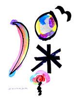 """""""o. T. 7"""", Werkverzeichnis 847, vom 15.11.1995, Tusche, Aquarell und Filzstift auf Papier, Größe b 36,0 cm * h 48,0 cm"""