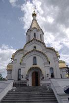 L'église de la Résurrection du Christ