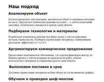 Текст для презентации