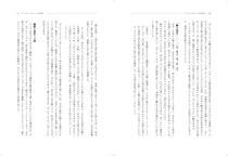 アンナ・コムニニの生涯(井上浩一)2-3
