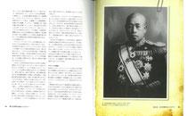 真珠湾攻撃の立案者、山本五十六。アメリカ、ハーバード大に留学し、英語の読み書きに堪能だった