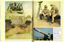 北アフリカのイタリア軍支援のためロンメルを派遣。一進一退を繰り返した