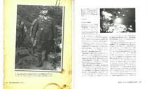 「マレーの虎」と呼ばれ、1944年からフィリピン諸島解放までフィリピン軍司令官を務めた山下泰文。「山下財宝」の逸話が残る