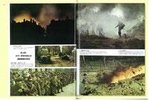 1940年5月のオランダ、フランス等への侵攻。従軍カメラマンが西部戦線を撮影したカラー写真